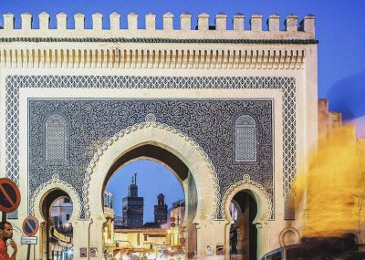 Morocco Fes Medina Bab Boujloud